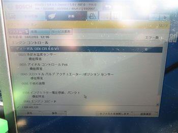 画像 012.jpg