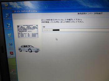 IMG_8156.JPG