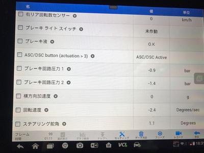 65C917BD-E451-4A80-ADDD-A9D9239D42FD.jpeg