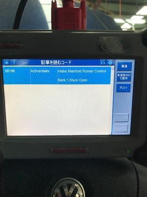 9FCE677F-E93B-430F-9857-7666AC3BBC12.jpeg