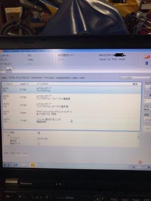 C0C25888-D5D9-436E-9904-B7223F71EA8A.jpeg