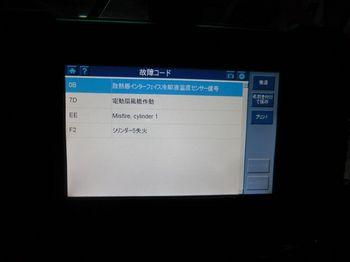 CIMG6743.JPG