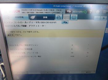 画像 014.jpg