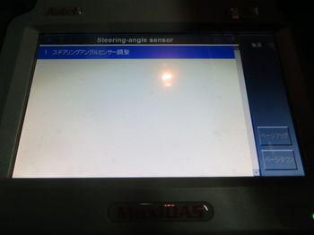 IMG_8227.JPG
